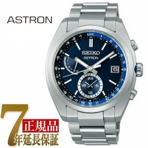 セイコー SEIKO アストロンB ソーラー電波 メンズ 腕時計 ブルー SBXY013|seiko3s