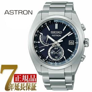 セイコー SEIKO アストロンB ソーラー電波 メンズ 腕時計 ブラック SBXY015|seiko3s