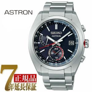 セイコー SEIKO アストロンB ソーラー電波 メンズ 腕時計 ブラック SBXY017|seiko3s