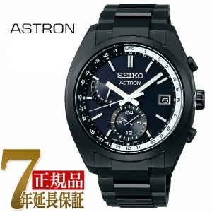 セイコー SEIKO アストロンB ソーラー電波 メンズ 腕時計 ブラック SBXY019|seiko3s
