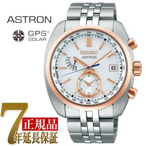 セイコー SEIKO アストロン ソーラー電波 メンズ 腕時計 ホワイト SBXY020|seiko3s