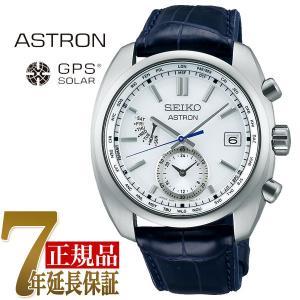 セイコー SEIKO アストロン ソーラー電波 メンズ 腕時計 ホワイト SBXY021|seiko3s
