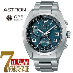 セイコー SEIKO アストロン ソーラー電波 メンズ 腕時計 ブルーグレー SBXY023|seiko3s