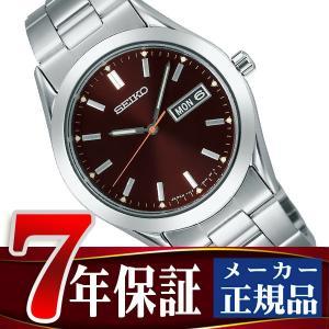 SEIKO SPIRIT SMART セイコー スピリットスマート クォーツ メンズ腕時計 流通限定モデル SCEC017 ネコポス不可 seiko3s