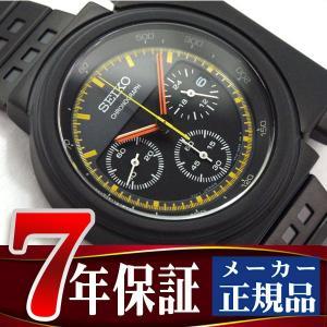 セイコー スピリット スマート SEIKO SPIRIT SMART ジウジアーロ・デザイン GIUGIARO DESIGN 限定モデル 腕時計 メンズ クロノグラフ SCED037【ネコポス不可】 seiko3s