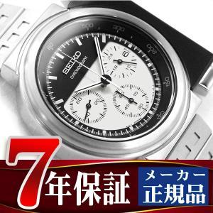 SEIKO SPIRIT SMART セイコー スピリット スマート ジウジアーロ・デザイン GIUGIARO DESIGN メンズ腕時計 流通限定モデル 2000個限定 クロノグラフ SCED039 seiko3s