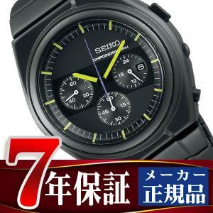 SEIKO SPIRIT SMART セイコー スピリットスマート ジウジアーロ・デザイン GIUGIARO DESIGN 限定モデル 腕時計 クロノグラフ グレー×イエロー SCED059 seiko3s