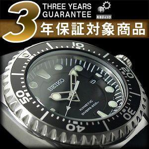 セイコー 腕時計 SEIKO セイコー 逆輸入 SKA371...