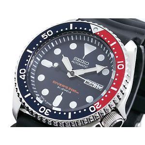 【3年保証】【逆輸入SEIKO】セイコー ダイバー ネイビーボーイ 自動巻き 日本製 腕時計 SKX009J1【ネコポス不可】|seiko3s