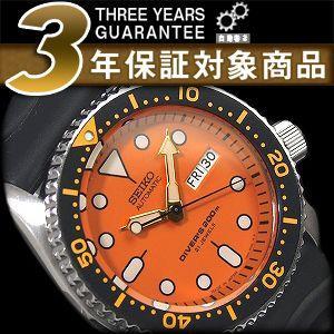 逆輸入 セイコー SEIKO ダイバーズ 自動巻き 腕時計 SKX011J【ネコポス不可】|seiko3s