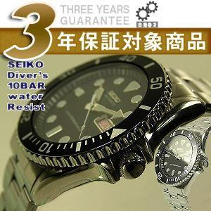 セイコー 腕時計 SEIKO セイコー 逆輸入 SKX023K2 セイコー ダイバー 自動巻き メンズ セイコー SEIKO【ネコポス不可】|seiko3s