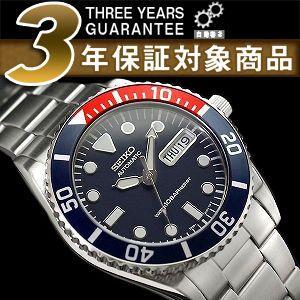 セイコー 腕時計 SEIKO セイコー 逆輸入 SKX025K2 セイコー ダイバー 自動巻き メンズ セイコー SEIKO【ネコポス不可】|seiko3s