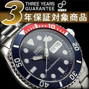セイコー 腕時計 SEIKO セイコー 逆輸入 SKX033K2 セイコー ダイバー 自動巻き メンズ セイコー SEIKO【ネコポス不可】|seiko3s