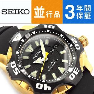 【商品動画あり】SEIKO セイコー SUPERIOR スーペリア 自動巻き メンズ 腕時計 SKZ286K1【ネコポス不可】|seiko3s