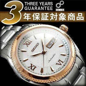 日本製 逆輸入 SEIKO セイコー スーペリア メンズ 腕時計 SKZ312J1【ネコポス不可】|seiko3s