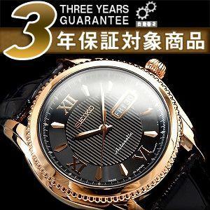 日本製 逆輸入 SEIKO セイコー スーペリア メンズ 腕時計 SKZ316J1【ネコポス不可】|seiko3s