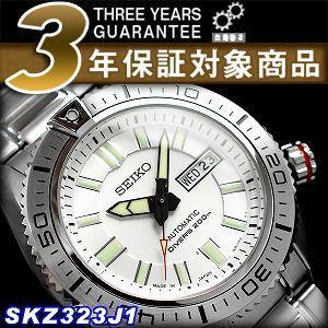日本製逆輸入SEIKO Superior セイコースーペリア メンズ 自動巻きダイバーズ 腕時計 ホワイトダイアル ステンレスベルト SKZ323J1【ネコポス不可】|seiko3s