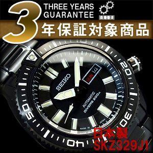 日本製逆輸入SEIKO STARGATE セイコー ダイバーズ自動巻き メンズ 腕時計 オールブラック ステンレスベルト SKZ329J1【ネコポス不可】