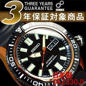 日本製逆輸入SEIKO STARGATE セイコー ダイバーズ自動巻き メンズ 腕時計 ピンクゴールド×ブラック ウレタンベルト SKZ330J1【ネコポス不可】|seiko3s
