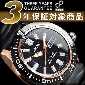 セイコー 腕時計 SEIKO セイコー 逆輸入 SKZ330K1 セイコー スーペリア 自動巻き メンズ セイコー SEIKO【ネコポス不可】|seiko3s