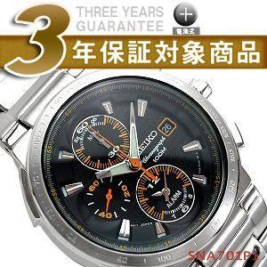セイコー クロノグラフ セイコー 腕時計 SEIKO セイコー 逆輸入 SNA701P1 セイコー クライテリア クォーツ メンズ セイコー SEIKO【ネコポス不可】 seiko3s