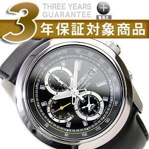 セイコー クロノグラフ セイコー 腕時計 SEIKO セイコー 逆輸入 SNAB21P1 セイコー クロノグラフ クォーツ メンズ セイコー SEIKO【ネコポス不可】 seiko3s