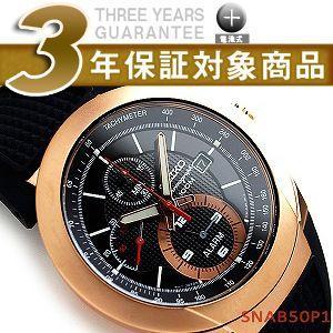 セイコー クロノグラフ セイコー 腕時計 SEIKO セイコー 逆輸入 SNAB50P1 セイコー クロノグラフ クォーツ メンズ セイコー SEIKO【ネコポス不可】 seiko3s