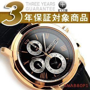 セイコー クロノグラフ セイコー 腕時計 SEIKO セイコー 逆輸入 SNAB80P1 セイコー クロノグラフ クォーツ メンズ セイコー SEIKO【ネコポス不可】 seiko3s