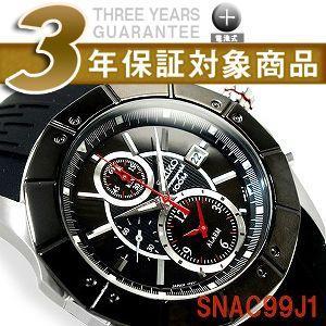セイコー クロノグラフ 逆輸入 SEIKO セイコー ロード クロノグラフ メンズ 腕時計 SNAC99J1【ネコポス不可】 seiko3s