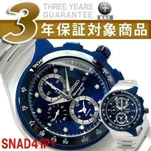 セイコー クロノグラフ 逆輸入 SEIKO セイコー クロノグラフ メンズ 腕時計 SNAD41P1【ネコポス不可】 seiko3s