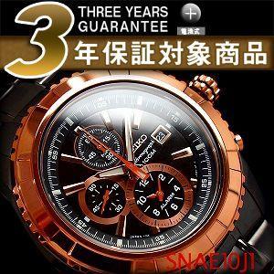 セイコー クロノグラフ 日本製逆輸入SEIKO Lord セイコーロード アラームクロノグラフ メンズ腕時計 ピンクゴールドベゼル ブラックダイアル SNAE10J1 seiko3s