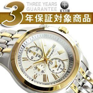セイコー クロノグラフ セイコー 腕時計 SEIKO セイコー 逆輸入 SNAE32P1 セイコー クロノグラフ クォーツ メンズ セイコー SEIKO【ネコポス不可】 seiko3s