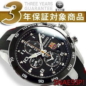 セイコー クロノグラフ 逆輸入SEIKO Sportura セイコー スポーチュラ FCバルセロナ メンズ アラームクロノグラフ 腕時計 ブラックダイアル SNAE93P1 seiko3s