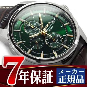 逆輸入 SEIKO セイコー クォーツ クロノグラフ アラーム デュアルタイム メンズ 腕時計 グリーンダイアル ダークブラウンレザーベルト SNAF09P1|seiko3s