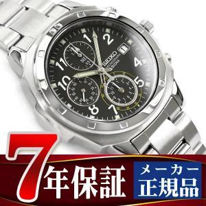 セイコー SEIKO セイコー 逆輸入 クロノグラフ 腕時計 SND195 seiko3s