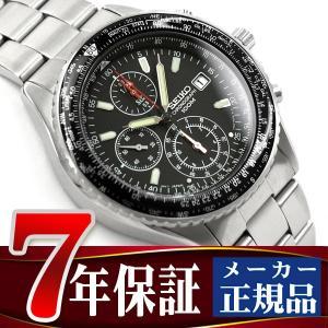 セイコー SEIKO セイコー 逆輸入 クロノグラフ 腕時計 SND253【ネコポス不可】 seiko3s