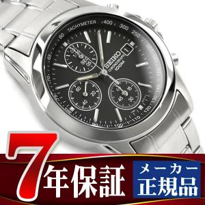 セイコー SEIKO セイコー 逆輸入 クロノグラフ 腕時計 SND309【ネコポス不可】...