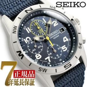 セイコー SEIKO セイコー 逆輸入 クロノグラフ 腕時計 SND379 seiko3s