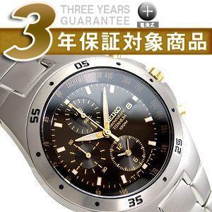 セイコー 腕時計 SEIKO セイコー 逆輸入 SND451P1 セイコー クロノグラフ クォーツ メンズ セイコー SEIKO【ネコポス不可】 seiko3s
