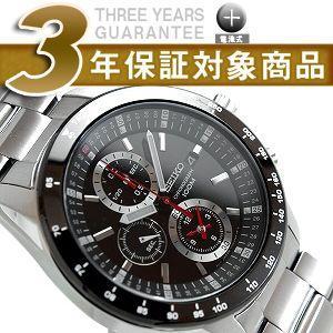 セイコー クロノグラフ セイコー 腕時計 SEIKO セイコー 逆輸入 SNDB73P1 セイコー クロノグラフ クォーツ メンズ セイコー SEIKO【ネコポス不可】 seiko3s