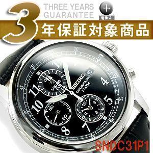 セイコー クロノグラフ 逆輸入SEIKO セイコー メンズ 高速クロノグラフ 腕時計 ブラックダイアル ブラックレザーベルト SNDC33P1|seiko3s