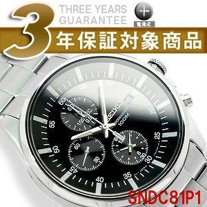 セイコー クロノグラフ 逆輸入SEIKO Chronograph セイコー メンズ クロノグラフ 腕時計 ブラックダイアル ステンレスベルト SNDC81P1【ネコポス不可】 seiko3s