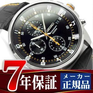 reputable site dbf20 1fd24 セイコー クロノグラフ 逆輸入SEIKO Chronograph セイコー メンズ クロノグラフ 腕時計 ブラックダイアル SNDC89P2
