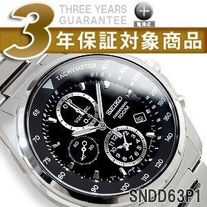 セイコー クロノグラフ 逆輸入SEIKO セイコー メンズ腕時計 1/20秒高速クロノグラフ 日本未発売 海外モデル ブラックダイアル ステンレスベルト SNDD63P1 seiko3s