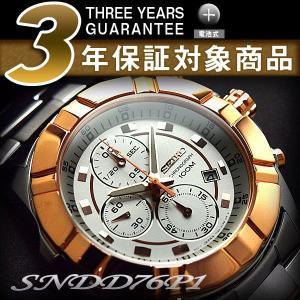 セイコー クロノグラフ 逆輸入SEIKO Lord セイコーロード クロノグラフ メンズ腕時計 ホワイト×ローズゴールドダイアル シルバー×ローズゴールド SNDD76P1 seiko3s