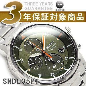 セイコー クロノグラフ 逆輸入SEIKO セイコー クロノグラフ メンズ腕時計 SNDE05P1【ネコポス不可】 seiko3s