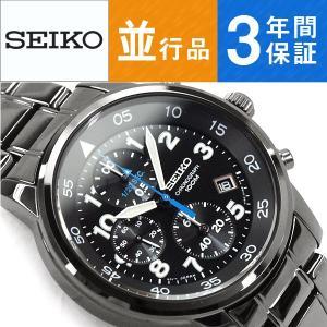 セイコー クロノグラフ 3年保証 逆輸入SEIKO セイコー CHRONOGRAPH クロノグラフ メンズ 腕時計 SNDE09P1【ネコポス不可】 seiko3s
