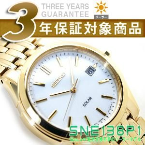 逆輸入SEIKO Solar セイコー メンズ腕時計 ソーラー デイト ホワイト×ゴールドダイアル ゴールドステンレスベルト SNE138P1【ネコポス不可】 seiko3s