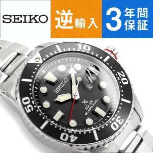 逆輸入 SEIKO PROSPEX ソーラー DIVER's200m メンズ 腕時計 ブラックダイアル ステンレスベルト SNE437P1|seiko3s