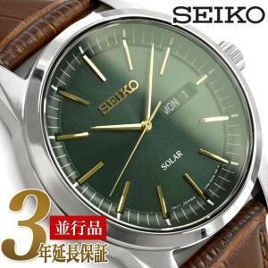 逆輸入SEIKO セイコー ソーラー メンズ 腕時計 ダークグリーンダイアル ブラウン レザーベルト SNE529P1|seiko3s
